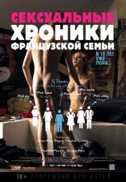 Смотреть онлайн в hd качестве эротические комедии 11 фотография